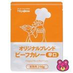 宮島醤油 MIAMI COOK マイアミコックオリジナルブレンドビーフカレー辛口200g×40袋/食品