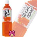 JAふらの 富良野にんじん100 〔人参、ニンジン〕PET900ml×12本入(飲料)