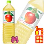 キリン 小岩井 純水りんご PET1500ml×8本入(飲料)