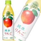 キリン 小岩井 純水りんご PET470ml×24本入(飲料)