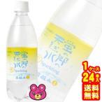 蛍の郷の天然水 スパークリングレモン 500ml×24本 PET