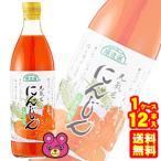 マルカイ 順造選 人参 果汁100% 瓶 500ml×12本入 人参ジュース にんじん ニンジン /飲料