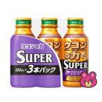 ハウスウェルネスフーズ ウコンの力 スーパー 缶 120ml×3本入×10パック:合計30本 /飲料
