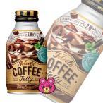 ポッカサッポロ JELEETS コーヒーゼリー 缶 265g×24本入 ジェリーツ /飲料