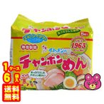 イトメン チャンポンめん 100g×5個入×6袋/箱(食品)