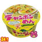 イトメン カップチャンポンめん 84g×24個入 /食品
