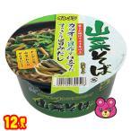 イトメン カップ 山菜そば 78g×12個入 /食品