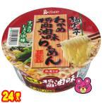 イトメン カップ 麺喰い亭 わかめ醤油らぁめん 75g×24個入 ラーメン /食品