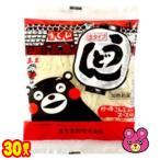 五木食品 スープ付うどん 210g×30個 /くまモンパッケージ /食品