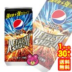 サントリー ペプシ リフレッシュショット 缶200ml×30本入 /飲料