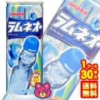 サンガリア ラムネオー 缶250ml×30本入(飲料)