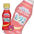 アサヒ カルピス 守る働く乳酸菌 PET 100ml×30本入 /飲料