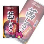 遠藤製餡 オーガニック 茜 しるこ 缶 190g×30個入 /飲料
