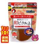 オタフク 和ピクルスの酢 ジップ付き パウチ 200ml×10個入 /食品