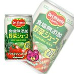 デルモンテ 食塩無添加野菜ジュース 160g×20本 缶
