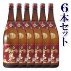 赤霧島 1800ml × 6本入 25度  一升瓶 1.8L /通常ダンボール梱包/お酒