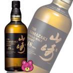 サントリー シングルモルトウイスキー 山崎 18年 700ml 専用カートン /お酒