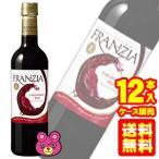 メルシャン フランジア 赤 PET720ml×12本入(ケース販売品)(お酒)