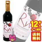 ファイン レスベラワイン 瓶500ml×12本入(飲料)(ノンアルコール)