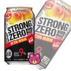 サントリー -196℃ ストロングゼロ ダブル完熟梅 缶 350ml×24本入 /お酒