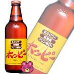 ホッピービバレッジ ホッピー330 瓶 330ml×24本入 /飲料/ノンアルコール