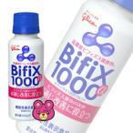 江崎グリコ 高濃度ビフィズス菌飲料 BifiX 1000α 100g×12本入×2ケ−ス:合計24本/ビフィックス アルファー/要冷蔵/クール便/飲料/HF