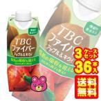 .森永乳業 TBC ファイバー アップル&キウイ 紙パック 330ml×12本入 /×3ケース:合計36本/飲料/HF