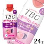 .森永乳業 TBC 鉄分+葉酸+ビタミンB12 プルーン&もも 紙パック330ml×12本入 /×2ケース:合計24本/飲料/HF