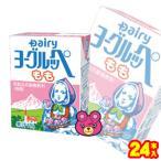.南日本酪農協同 デーリィ ヨーグルッペ ぶどう 紙パック 200ml×24本入 /飲料/HF