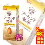 .グリコ乳業 アーモンド効果 砂糖不使用まろやかコーヒー 紙パック 200ml×24本入×2ケース:合計48本入 /飲料/HF