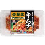 .備後漬物 吉野家 白菜キムチ 200g×8パック /要冷蔵/クール便/食品/HF