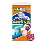大王製紙 アテント スポーツパンツ Mサイズ 20枚入×3個 /日用品/HK