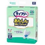 ユニチャーム ライフリー 男性専用尿とりパッド 57枚入×4パック(介護用品)(HK)