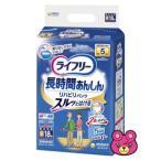 ユニチャーム ライフリー リハビリパンツ S18枚入×4パック(介護用品)(HK)