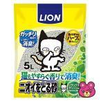 Yahoo!オーナインショップ ヤフー店ライオン ニオイをとる砂 リラックスグリーンの香り 袋5L×4個入(/ケース)(ペット)(HK)