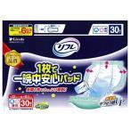リフレ尿パット1枚で一晩中安心30枚×4袋(/ケース)(介護用品)(HK)
