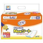 リフレNEWシート30枚×6袋(/ケース)(介護用品)(HK)