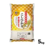 山口県産米 / 金太郎飴生産米 こしひかり 5kg /お米:瑞穂糧穀