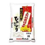 山口県産米 / 契約栽培米 ひのひかり 10kg /お米:瑞穂糧穀
