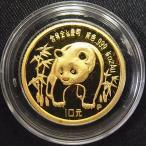 パンダ金貨 1/10オンス 1986年 中国金貨  【送料無料】