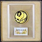 天皇陛下 御即位記念 10万円 プルーフ 金貨幣セット 平成2年
