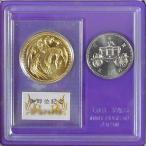 天皇陛下 御即位記念 貨幣セット (10万円金貨幣、500円白銅貨幣入り) 平成2年