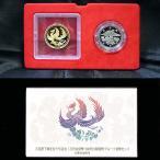 天皇陛下 御在位10年記念 1万円金貨幣・ニッケル白銅貨幣 プルーフ貨幣セット 平成11年