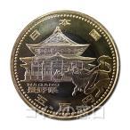 地方自治法施行60周年記念500円バイカラー・クラッド貨幣 長野県(単体)