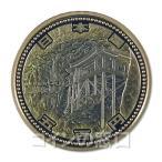 地方自治法施行60周年記念500円バイカラー・クラッド貨幣 鳥取県(単体)