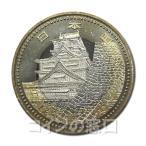 地方自治法施行60周年記念500円バイカラー・クラッド貨幣 熊本県(単体)