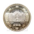 地方自治法施行60周年記念500円バイカラー・クラッド貨幣 東京都(単体)