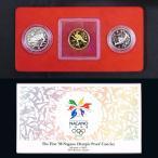 長野オリンピック 冬季競技大会記念貨幣 (3次) 1万円金貨 5千円銀貨 5百円白銅貨プルーフ3種セット 平成10年