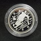 長野オリンピック(長野五輪) 冬季競技大会記念 5千円銀貨幣(3次)平成10