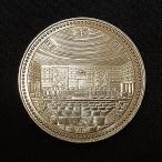 裁判所制度百周年記念 五千円銀貨 1990年 平成2年 (単体)